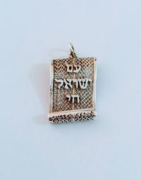 Am Yisrael Chai Necklace. Filigree scroll style, silver pendant, Jewish jewelry,