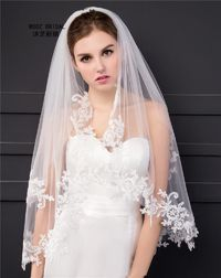 Elbow Length Two Layer Veil $26.99
