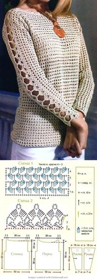 Crochet Top - Free Crochet Diagram - (stylowi)
