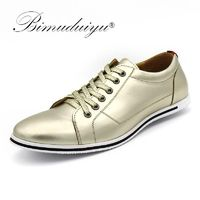 BIMUDUIYU Brand High Quality Male Casual Shoes Plus size 38-49 Leisure Leather Shoes Breathable Fashion Lace Up Flat Shoes Men $40.38