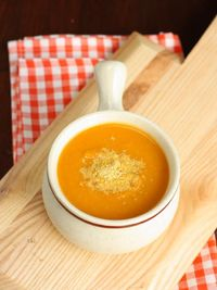 There's nothing quite like a beautifully spiced bowl of soup to warm up on those chilly autumn days. It's even better on a brisk fall day, just on the brink of
