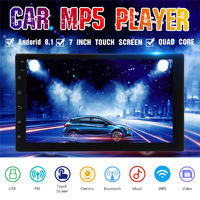 7 Inch 2Din For Android 8.1 Car Stereo Audio MP5 Player Quad Core 1+16G Capacitive Touch Screen HD bluetooth GPS Wifi RDS FM USB Support Rear View Camera Input