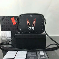 MCM Star Eyed Bunny Crossbody Bag In Black