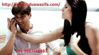 If you love your bf but he is cheating you and interested with another girl then consult Paak Islamic Astrologer Molvi Wahid Ali Khan Ji and get boyfriend ko vash me karne ka Totka. Now control your bf and get Happy love life. Molvi ji Specialist in Love ...