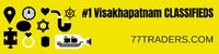Visakhapatnam-classified.png