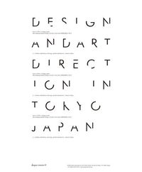 art direction, tokyo japan and japan.