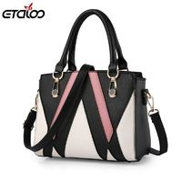 Ladies bag 2018 new tide handbag bags for women Korean shoulder bag handbag $39.18