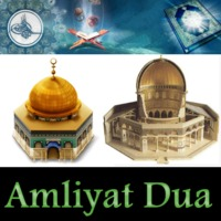 Amliyat dua is an online website which provides Islamic amliyat and dua prayers for different problems in life. It provides solution for mariage issues by providing wazifa, dua, amal and tarika. If you are facing any issues in your life and want to overco...