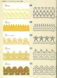 200 Crochet.motiv Djv 71 (374x512, 85Kb)
