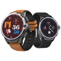 Kospet Prime SE 4G-LTE 1G+16G Watch Phone Dual Cameras 1260 mAh Battery Capacity GPS+GLONASS+A-GPS Smart Watch
