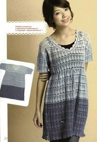 Crochet tunic/dress: chart and pattern