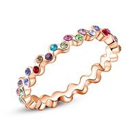 Rose Gold Plated Multi-Colour Austrian Stones Ring £16.95