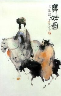 """Peng Xiancheng - 彭�…ˆ�š - �Ÿен С�н�Œ�‡ен Traditional Chinese painting - го�…�ƒа - �›��""""�"""