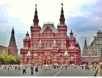 Visit Red Square, Moscow, Russia