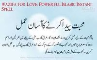 If you want to get that love back in your life which you lost due to some reasons. You are welcome here. Here you will get powerful wazifa for getting your love back. Contact our molvi ji and get lost love wazifa in Urdu.For more details visit http://www....