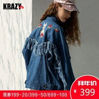 Vogue Fringe Embroidery Batwing Sleeves Drop Shoulder Cowboy Cat Floral Casual Coat - Bonny YZOZO Boutique Store