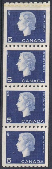 A Lovely Mint Strip of 4 5c Queen Elizabeth II Stamps of Canada From 1962