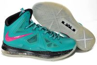 Newest Discount Nike Air Max LeBron X 10 Sneakers Outlet For Men in 72668 - $94.99