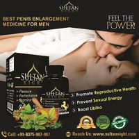 Penis enlargement medicine
