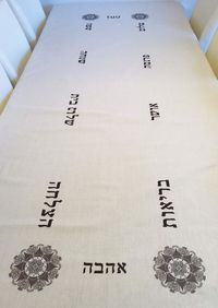 Brachot tablecloth original design by Broderies de France. Shabbat Tablecloth $93.31