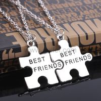 Gullei.com Jigsaw Puzzle BFF Necklaces Birthday Gift Set for 2