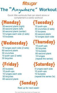 How to Get More Exercise