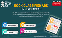 Book Classified Ads in Newspapers through TheMediaCat online portal which is authorized Ad Booking Agency for all leading newspapers across India where you can successfully compose Text Classified Ads or Display Classified Ads as per requirement. Also, th...