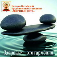 medi-cn.RU.HEALTH