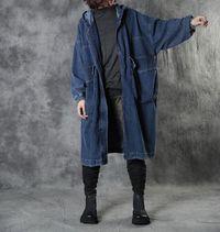 Blue denim plus size coat, Women Oversize Thin coat, Loose cowboy Windbreaker, Pocket coat, Coat for Women