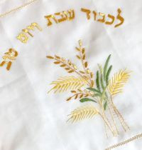 24k gold thread embroidery challah bread cover $374.30