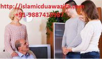 If you love Someone and want to marriage with your Lover But Your Parents or Lover Not Agree for Marriage Then Consult Paak Islamic Astrologer Molvi Wahid Ali Khan Ji and Get Strong Wazifa to Convince your Parents Or Lover For Love Marriage. Visit here @ ...