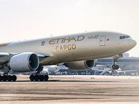 WebCargo to assist Etihad's cargo schedules, rates and eBookings