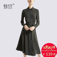 Vogue Attractive Slimming A-line 9/10 Sleeves Blouse Dress Basics - Bonny YZOZO Boutique Store