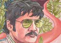 """Character Illustration from the Netflix original series """"Narcos"""""""