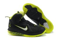 Affordable Fashion Nike Collection James LeBron IX(9) Shoes Outlet For Men in 46385 - $94.99