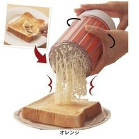 The Butter Grater - YES!!!