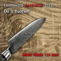 Blank Blade Utility Kitchen Knife Laminated Japanese Damascus steel vg10 core DIY Tools $55.00