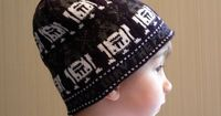 R2 D2 Hat- I'm pinning this for you Auntie Dianne!