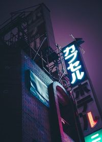 neon, japan and hotels.