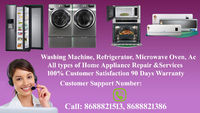 Lloyd Service Center in Rajahmundry