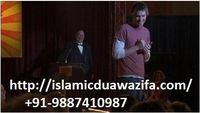 If you are looking for Dua to fulfill impossible wishes then Consult our paak specialist astrologer Molvi Wahid Ali Khan ji and Get Strong and powerful Islamic Dua to fulfill impossible wishes. For more info visit @ http://islamicduawazifa.com/dua-to-fulf...