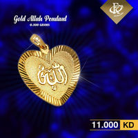 Bless your loved one on special occasion by gifting this beautiful Allah pendant. �–� Product type: Gold Allah Pendant  �–� Price: 11KD �–� Weight: 0.300 Grams  �–� Free Delivery �–� Karat: 18K �–� Part Number: FK...