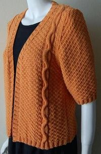 Posts Similar To Ravelry Horatio And Oren Pattern By Barbara
