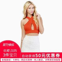 Sexy Slimming Crossed Straps Zipper Up Crop Top Sleeveless Top Top - Bonny YZOZO Boutique Store