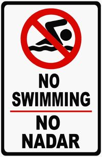 Bilingual No Swimming Sign. No Nadar $15.99