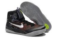 Silver Black Color Women Size Nike Zoom Kobe IX Training Shoes