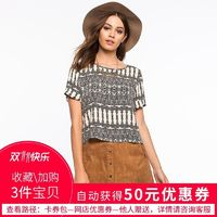 Oversized Vogue Simple Printed Scoop Neck Short Sleeves Chiffon Top - Bonny YZOZO Boutique Store